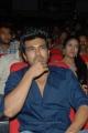 Telugu Actor Ram Charan Latest Photos