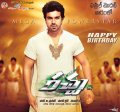 Ram Charan Birthday Special Racha Movie Wallpapers