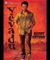 Ram Charan Birthday Special Yevadu Movie Posters