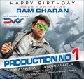 Ram Charan Birthday Special Wallpapers