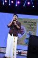 Hero Ram Charan Images in Dark Brown Shirt & White Dhoti