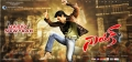 Ram Charan Nayak Movie New Year 2013 Wallpapers