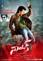 Ram Charan Teja's Nayak Movie New Year 2013 Posters
