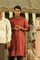 Ram Charan Reception for Fans Stills