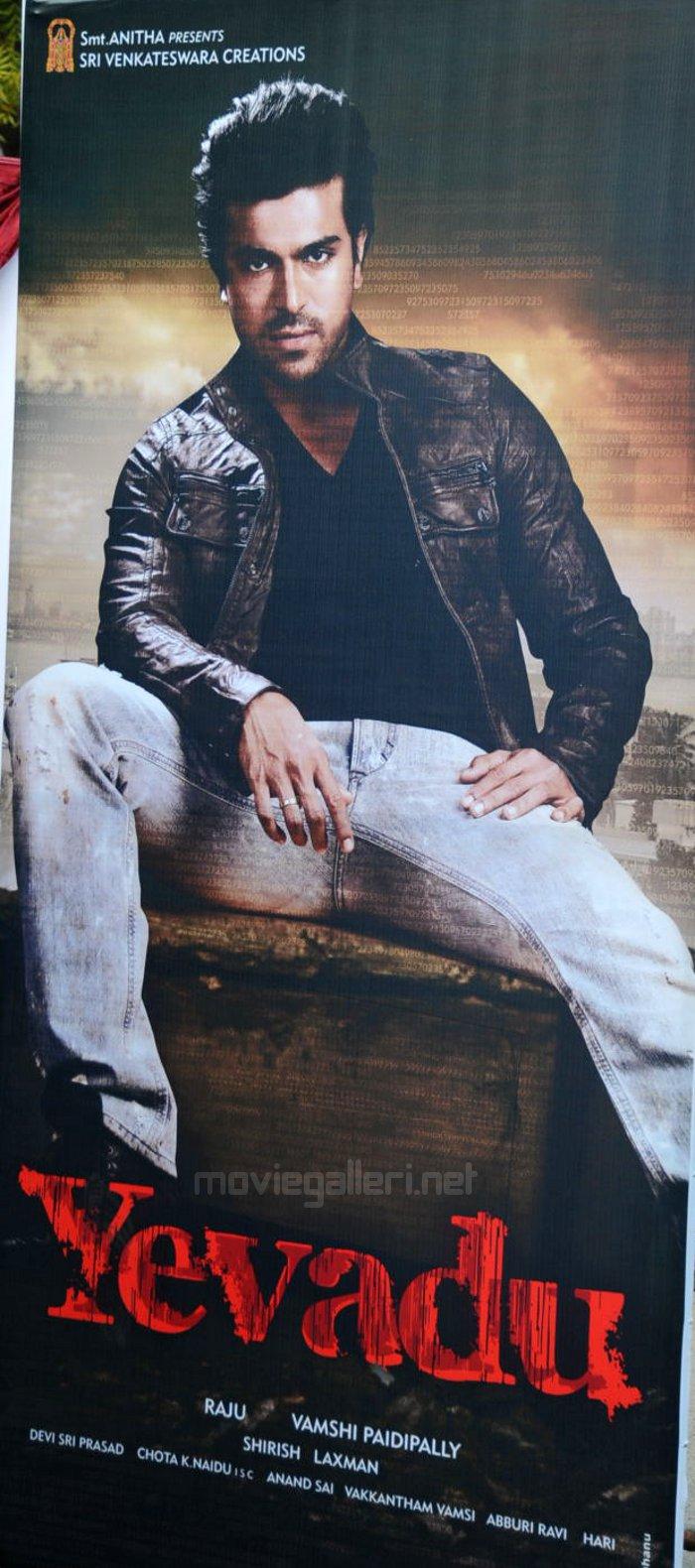 Ram Charan Yevadu First Look Posters