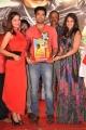 Madalsa Sharma, Havish, Nanditha Raj @ Ram Leela Audio Success Meet Stills