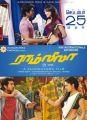 RamLeela Movie Release Posters