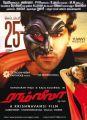 Ram Charan, Kajal Agarwal in Ram Leela Movie Release Posters