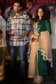 Ram Leela Movie Success Meet Stills