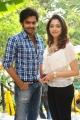Telugu Actor Ram & Tamanna Actress