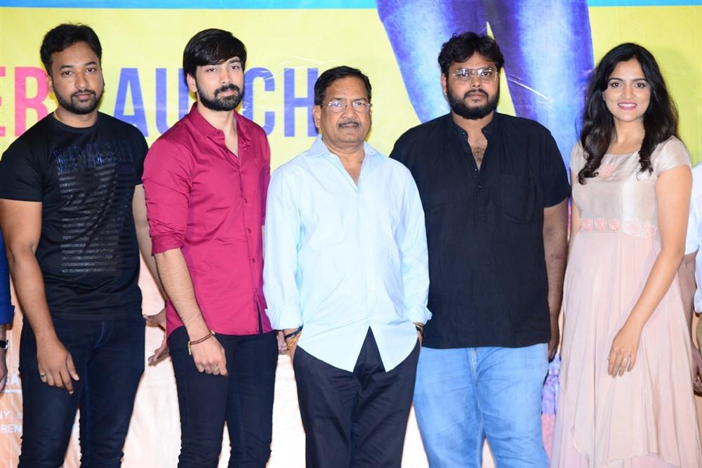 Rama Chakkani Seetha Movie Trailer Launch Stills