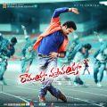 Actor NTR in Ramaiya Vastavaiya Movie Release Wallpapers