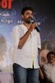 Abhinay Vaddi @ Ramanujan Movie Press Meet Stills