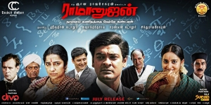 Ramanujan Movie Trailer Launch Posters