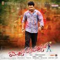 Jr.NTR in Ramayya Vastavayya Movie Latest Posters