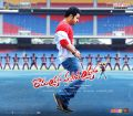 Jr.NTR in Ramaiya Vastavaiya Movie Latest Posters