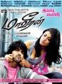Ramcharan Kajal Maaveeran Movie Posters