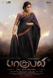 Actress Ramya Krishnan as Sivagami in Baahubali Tamil Movie Posters