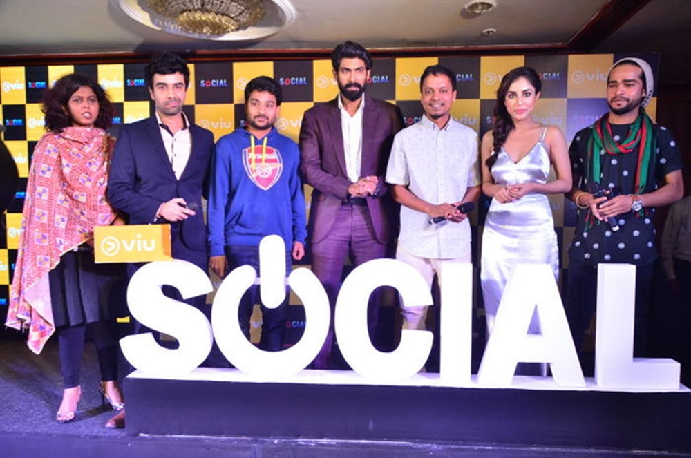 Rana @ Social Digital Series Curtain Raiser Stills