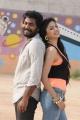Harshan, Poonam Kaur in Ranam Tamil Movie Photos