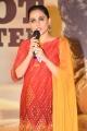 Anchor Geetha Bhagat @ Ranarangam Movie Press Meet Photos