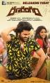 Sharwanand, Kalyani Priyadarshan in Ranarangam Movie Release Today Posters