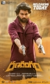 Actor Sharwanand in Ranarangam Movie Release Today Posters