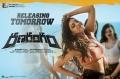 Kajal Aggarwal in Ranarangam Movie Release Posters