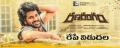 Actor Sharwanand in Ranarangam Movie Release Posters