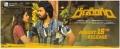 Kalyani Priyadarshan, Sharwanand in Ranarangam Movie Release Posters