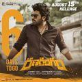Ranarangam Movie Release Posters