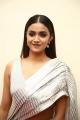 Actress Keerthy Suresh @ Rang De Movie Pre Release Event Photos