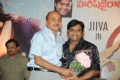 Rangam Movie Audio Launch Stills