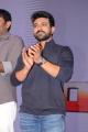 Actor Ram Charan @ Rangasthalam 100 Days Celebrations Stills
