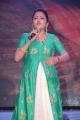 Suma @ Rangasthalam 100 Days Celebrations Stills