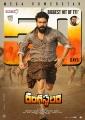 Ram Charan Rangasthalam 50 Days Posters HD