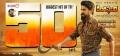 Ram Charan Rangasthalam 50 Days Wallpapers HD