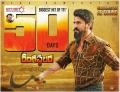 Ram Charan Rangasthalam 50 Days Wallposters HD