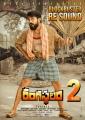 Ram Charan in Rangasthalam Movie 2nd Week Posters