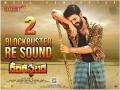 Ram Charan in Rangasthalam Movie 2nd Week Wallpapers