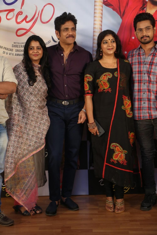 Sriranjani, Nagarjuna, Sitara, Raj Tarun @ Rangula Ratnam Movie Pre Release Event Stills