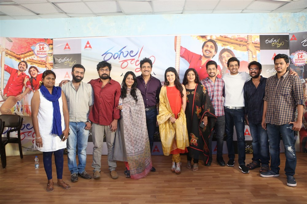 Rangula Ratnam Movie Pre Release Event Stills