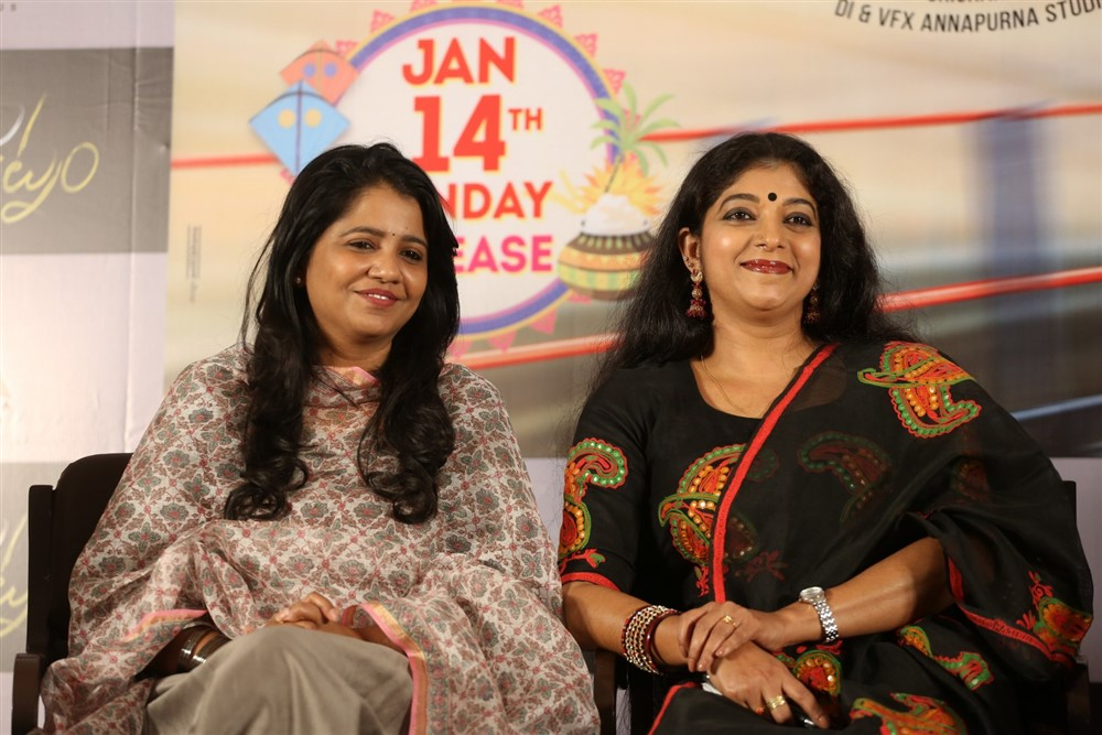 Sriranjani, Sitara @ Rangula Ratnam Movie Pre Release Event Stills