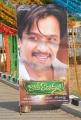 Rani Ranamma Movie Opening Posters