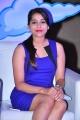 Actress Rashmi Gautam Hot Pics in Blue Mini Dress