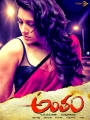 Rashmi Gautam's Antham Movie First Look Posters