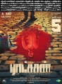 Ratsasan Movie Release Posters
