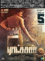 Vishnu Vishal Raatchasan Movie Release Posters