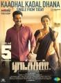 Vishnu Vishal, Amala Paul in Ratchasan Movie Release Posters