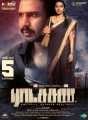 Vishnu Vishal, Amala Paul in Ratsasan Movie Release Posters
